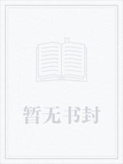 龙王传说:我为原神